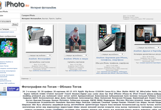Website iphoto.su desktop preview