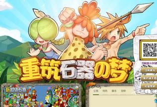 Website ipkm.cn desktop preview