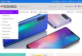 Website iqbalstore.net desktop preview