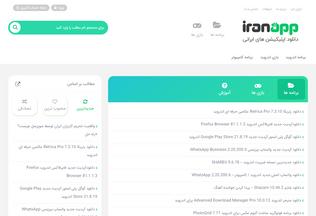 Website iranapp.me desktop preview