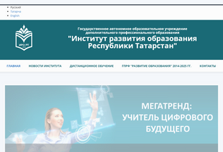 Website irort.ru desktop preview