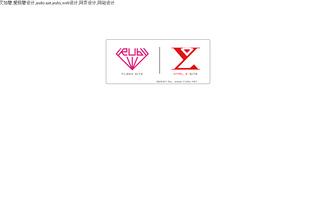 Website iruby.net desktop preview