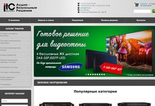 Website itc-audio.kz desktop preview