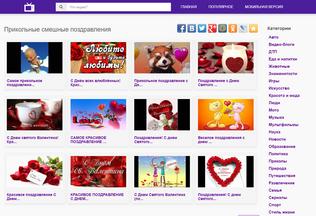 Website iztube.ru desktop preview
