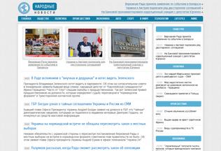 Website jampo.com.ua desktop preview