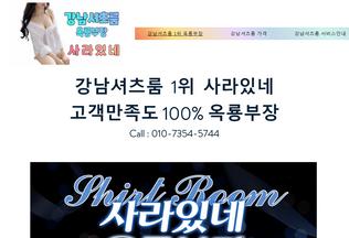 Website kangnam-shirtroom.net desktop preview