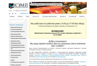 Website keemp.ru desktop preview