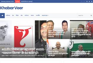 Website khabarveer.in desktop preview