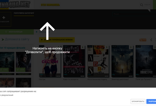 Website kino4ua.net desktop preview
