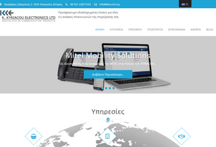 Website kke.com.cy desktop preview