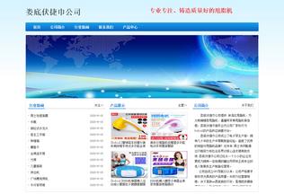 Website kobielektrik.com desktop preview