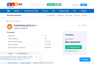 Website komissionych.ru desktop preview