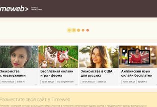 Website konst-adm.ru desktop preview