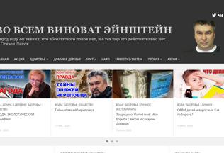 Website koshcheev.ru desktop preview