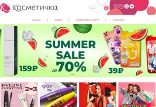 Website kosmetichka74.ru desktop preview
