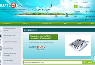 Website krasnodar.climateon.ru desktop preview