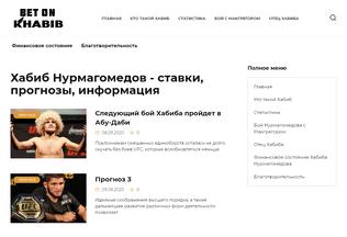 Website krskplus.ru desktop preview