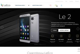 Website kupileeco.ru desktop preview