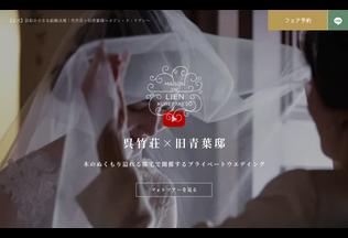 Website kuretake.jp desktop preview