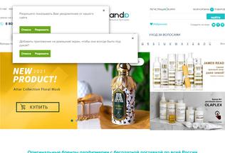 Website labranda.ru desktop preview