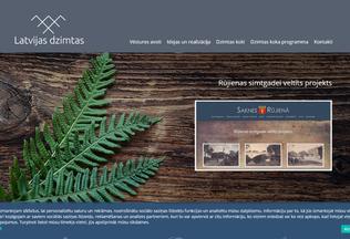 Website latvijasdzimtas.lv desktop preview