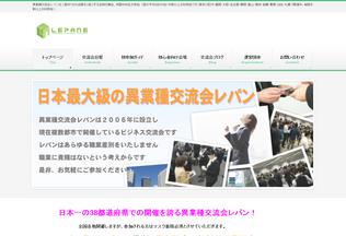 Website lepane.net desktop preview