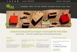 Website lmstn.ru desktop preview