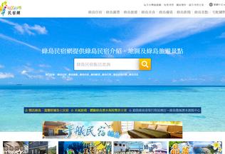 Website ludao.tw desktop preview