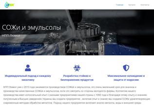 Website lumol.com.ua desktop preview