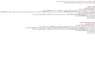 Website luxnet.ir desktop preview