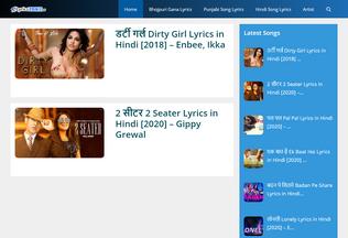 Website lyricszone.in desktop preview