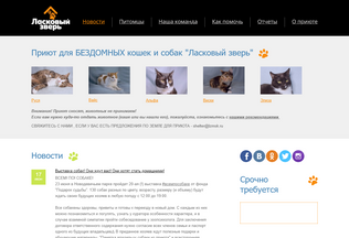 Website lzmsk.ru desktop preview