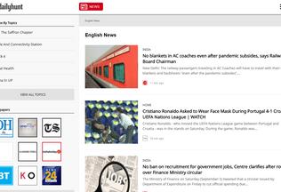 Website m.dailyhunt.in desktop preview