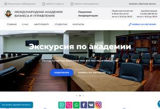 Website mabiu.ru desktop preview
