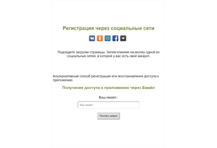 Website makeself.ru desktop preview