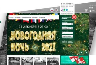 Website malahit74.ru desktop preview