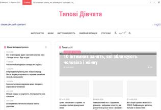 Website mamabag.com.ua desktop preview