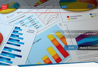 Website marketing-info.ir desktop preview