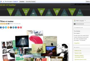 Website mcomments.ru desktop preview