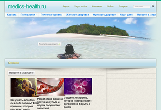 Website medics-health.ru desktop preview