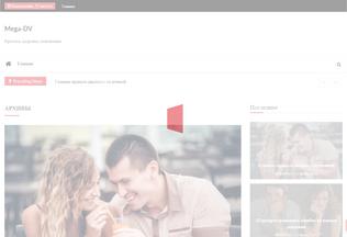 Website mega-dv.ru desktop preview