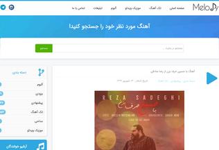 Website melovy.ir desktop preview
