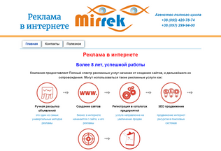 Website mirrek.net desktop preview
