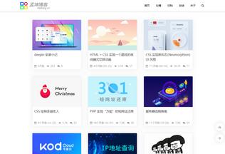 Website mkblog.cn desktop preview