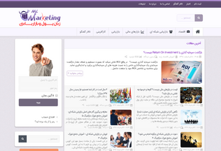 Website mlmarketing.ir desktop preview