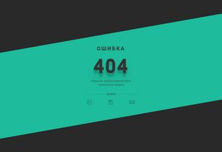 Website mnogo-pultov.ru desktop preview