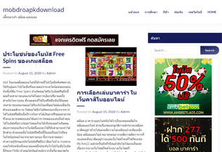 Website mobdroapkdownload.org desktop preview