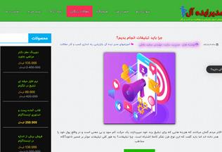 Website modireideal.net desktop preview