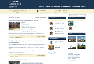 Website mosoblgid.ru desktop preview
