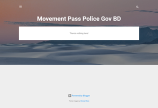 Website movementpasspolicegovbd.blogspot.com desktop preview